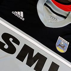 dodruku dodruk do koszulek sportowych typu adidas nike puma reebok umbro  twój własny nadruk