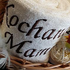 ręczniki-z-haftem-haftowanie-na-zamowienie-twoich-tekstów-inicjałów-podziękowania-dla-rodziców-na-ślub-prezent